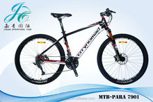 A variety of sell like hot cakes style MTB bike full suspension mountain bike upland bicycle