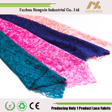 shaoxing colorful bridal african nylon cotton fashion cord lace