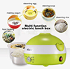 1.2L 220V 250W Hot sale popular heated lunch box Dormitory small electric rice cooker