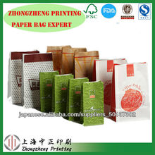 Tapioca starch /tapioca flour/baking powder flour paper packaging bag 2014