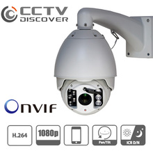 night vision 1080P Onvif wireless PTZ cctv camera with memory card