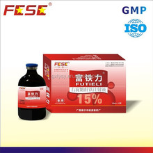 pharmaceutical drug iron dextran 100ml multi vitamins for pigs