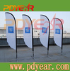 used flag poles sale & feather flag
