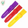 Different colors favorable price pieces silicone watchband