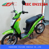 FJ-FHTZ, 500w 12ah long distance china green power electric scooter