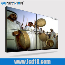 60 inch Full HD 2*2 lcd video wall for exhibition
