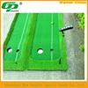 Indoor golf mat/carpet ,mini golf set,china wholesale
