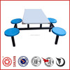 tables and chairs sets school dining metal cheap chinese furniture