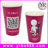 New products 2015 innovative produc color change starbucks coffee cups