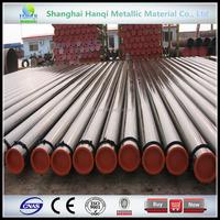 API 5L heat exchanger steel tube