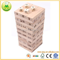 China supplier intelligent stacking blocks boys wooden toy