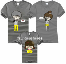 Love Couples Family T Shirt Designs