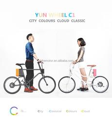 YUN WHEEL 20inch electric city bike, Fashion light weight e-bike,,25KM/H motor bike