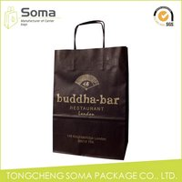 Fashion new arrival wine paper gift bag for promotion