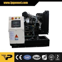 50HZ AC Single Phase 10kw 12kva Diesel Generator Powered by Perkins Engine