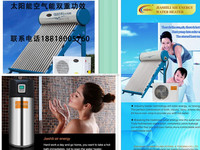 Superior Quality and Efficiency solar/boiler/geyser air source heat pump for kindergarten