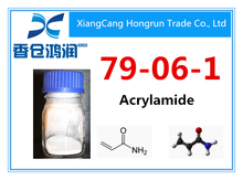 Acrylamide CAS NUMBER 79-06-1 WITH LOWEST PRICE