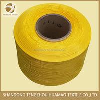 Medium tenacity Intermingled pp multifilament yarn