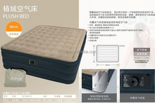 intex inflatable plush bed