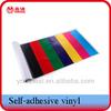 /product-gs/durable-vinyl-floor-sticker-film-1795277806.html