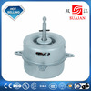 AC enclosed air conditioner fan motor ydk