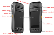 PL-A50D Ai003 handheld pda 5000mah battery fingerprint barcode reader system