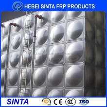 2015 most popular creative High quality stainless steel tank to storage water