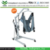 CARE Patient Lift Nursing Goods Supplier