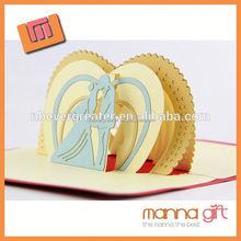 China wholesale wedding card new design a4 wedding invitation card paper