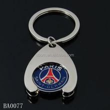 Mini Photo Frame Metal Key Chain -BA0219
