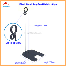 Hot-selling black memo holder clip for sign, Rustless metal photo sign holder clips