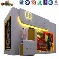 Qingfeng cinema projector 5d 6d 8d 12d cinema for sale