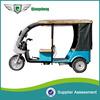 economical three-wheeled vehicle in bangladesh for wholesaler