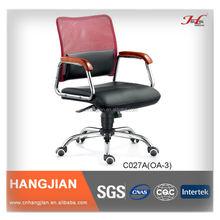 C027A Hangjian Operator Chair