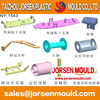 jis standard plastic injection mould parts