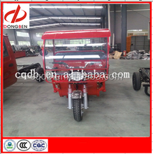 110cc Tricycle Car /Motor Taxi/3 Wheel Car