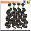 Brazilian body wave virgin hair 4 bundles of virgin brazilian hair