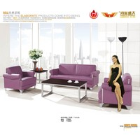 Import Furniture From China Foshan Sofa Factory