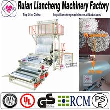 Liancheng plastic film blowing machine price/blown film extrusion machine/film machine
