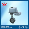 electric actuator kitz japan aluminium butterfly valve