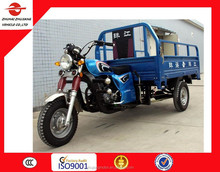 tricycle 2015/tricycle car/wheels/work tricycle/tricycle for 2 adults