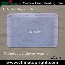 Body massage,Medical equipment infrared heating film,Mechanical equipment, dishwasherHeating cushion film, electric cloth