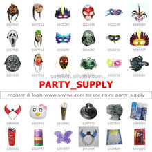 METAL LASER CUT MASK : One Stop Sourcing from China : Yiwu Market for PartySupply