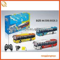 new model bus electric mini bus model RC6710666-75A