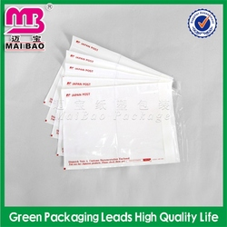 fda certificated self adhesive recycle mailing bags
