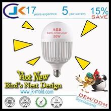 energy saving eco-friendly pc raw material high lumen 50 watt led bulb light cover