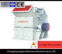 construction building impact crusher sale machines