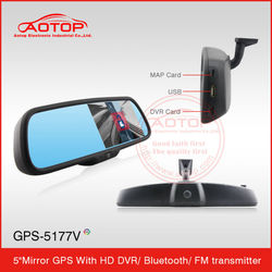 car dvr gps navigation by China supplier alibaba with bluetooth FM Transmitter usb for vw