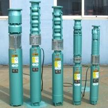 5hp bombas de agua sumergibles para pozos precio