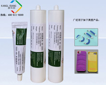 silicon sealant for concrete joints